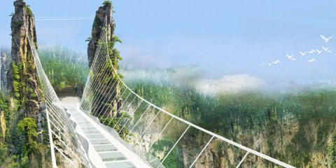 Γέφυρα από γυαλί
