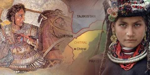 Καλάς: Η φυλή του Πακιστάν που υποστηρίζει ότι είναι απόγονοι του Μεγάλου Αλεξάνδρου -Τι έδειξε τελικά η εξέταση DNA