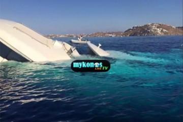 Βούλιαξε υπερπολυτελές σκάφος στα νερά της Μυκόνου