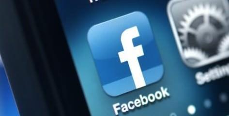Εντοπίστηκε νέο πρόβλημα στο Facebook!