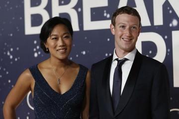 Mark Zuckerberg Γιατί ανακοίνωσε ότι θα πάρει δίμηνη άδεια ο Ζούκερμπεργκ?