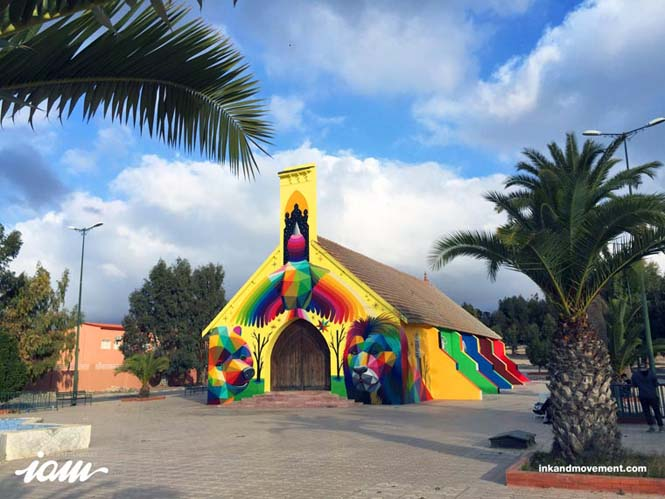 πιο πολύχρωμη εκκλησία στον κόσμο