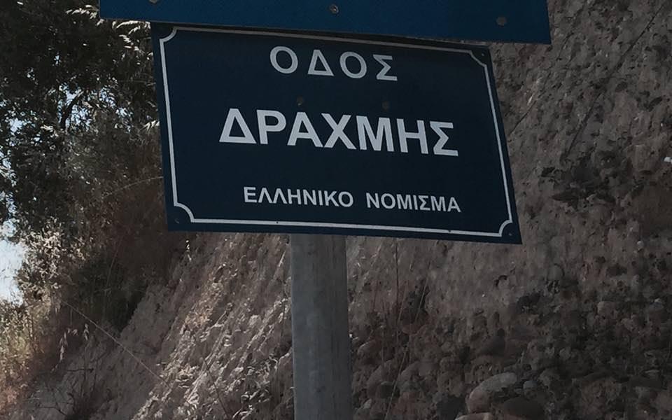 XIOYMORITIKES (4)
