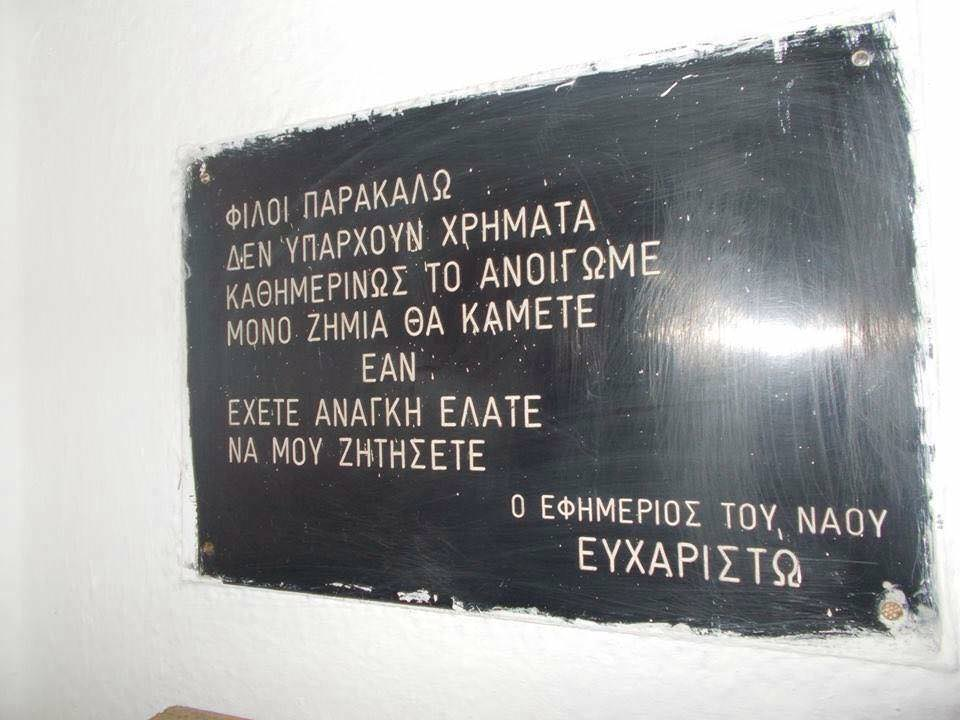XIOYMORITIKES (5)