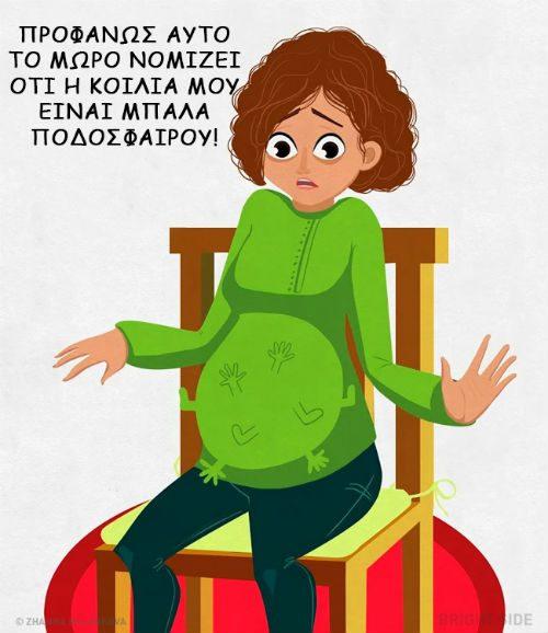 σκίτσα που θα μιλήσουν στην καρδιά κάθε εγκύου 12