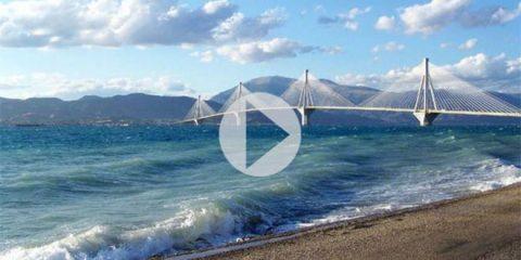 Tι «κρύβεται» κάτω από τη γέφυρα Ρίου – Αντιρρίου