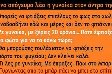 ekraje-asxhma-439898343