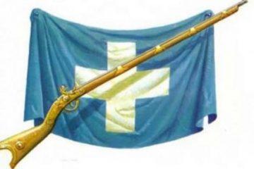 Γιατί η ελληνική σημαία είναι κυανόλευκη; Γιατί έχει εννιά λωρίδες